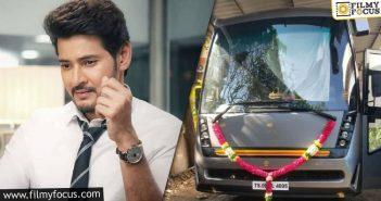 Mahesh Babu Buys A Swanky Caravan Now