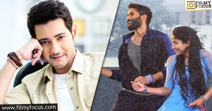 Mahesh Babu Unveils A Song From Love Story