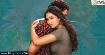 Makers Introduce Nivetha's Character In Vishwak Sen's Paagal