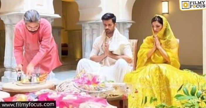 Mehreen Gets Engaged To Her Boyfriend Bhavya Bishnoi