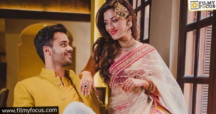 Mehreen Reveals Details About Her Wedding