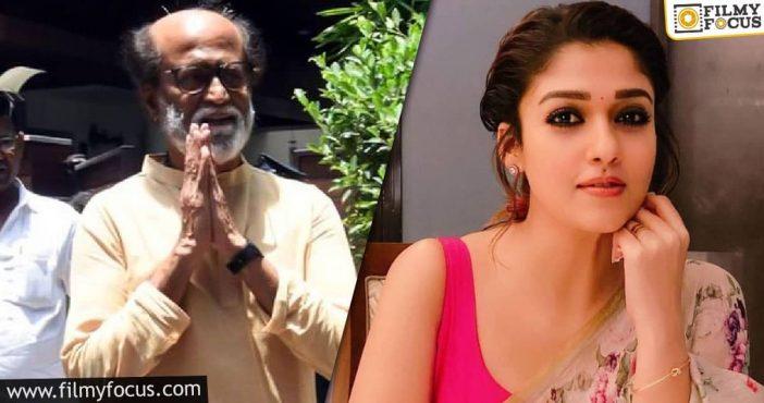 Nayantara Joins The Shoot Of Rajini's Annaatthe