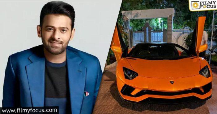 Prabhas Buys Himself A Lavish Lamborghini