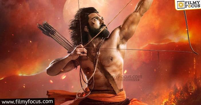 Rrr Fiercest Look Of Ram Charan Revealed