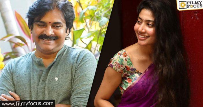 Sai Pallavi Turns Down Pawan Kalyan's Movie