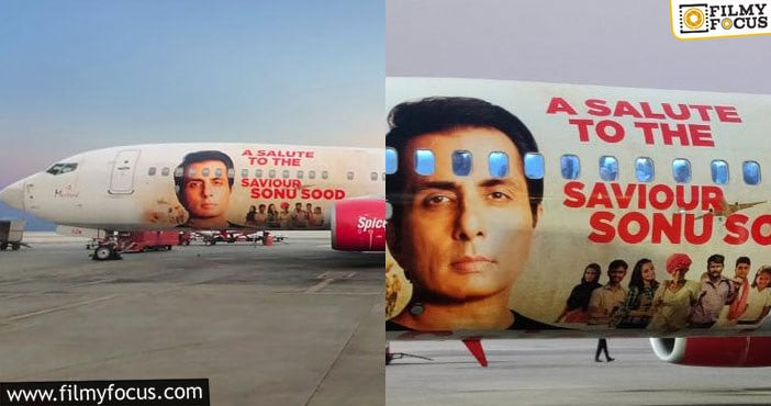 Spice Jet Airline Honoured Sonu Sood By Special Livery On Airline