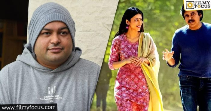Thaman To Promote Vakeel Saab Musical Events Big Time