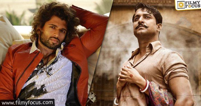 Vijay's Special Cameo In Nani's Film