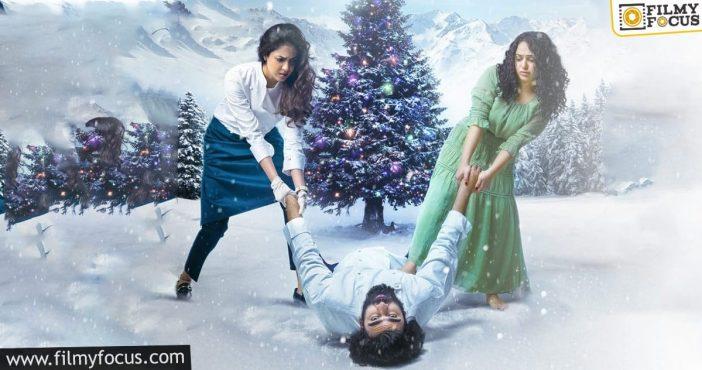 Zee5 To Premiere 'ninnila Ninnila' On March 19