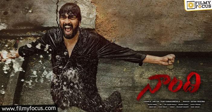 Naandhi Telugu Movie