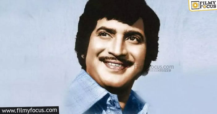1 Tollywood Star Heroes Whose Title Got Changed