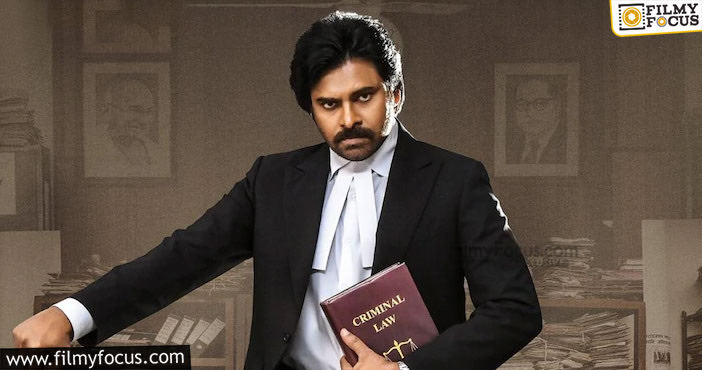12 Tollywood Heroes Who Mesmerized The Audiences In Lawyer Roles (12)