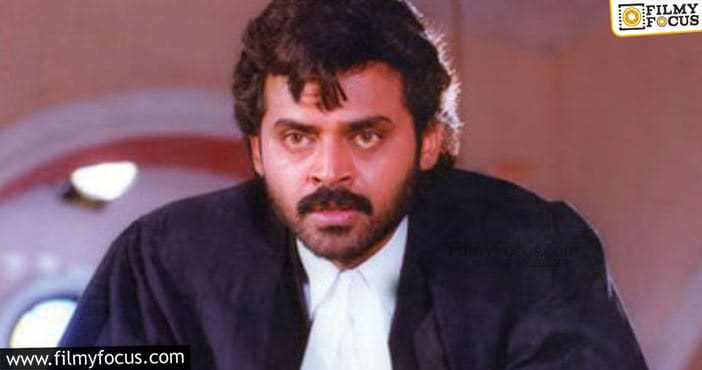12 Tollywood Heroes Who Mesmerized The Audiences In Lawyer Roles (5)