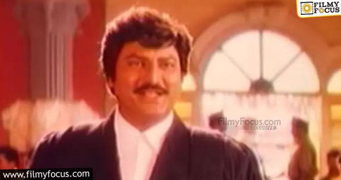 12 Tollywood Heroes Who Mesmerized The Audiences In Lawyer Roles (7)