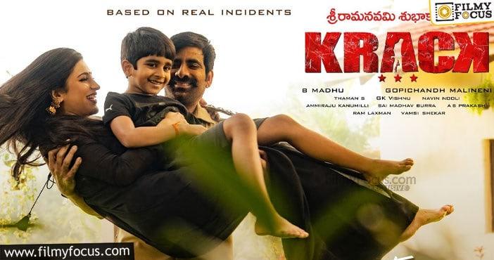 Krack Telugu Movie on Aha