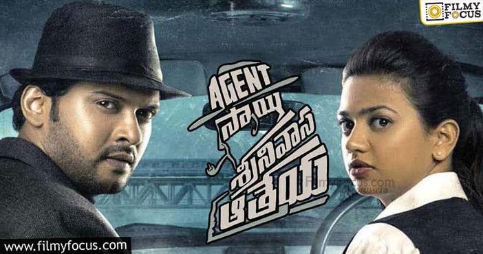 7. Agent Sai Shrinivasa Athreya
