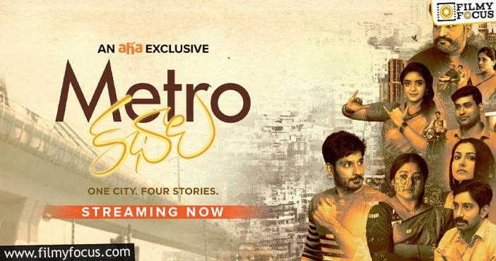 Metro Kathalu on Aha Video