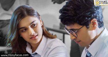 Adivi Sesh Announces Major Teaser Update