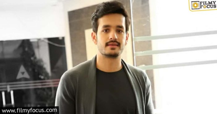 Akhil5 First Look On His Birthday