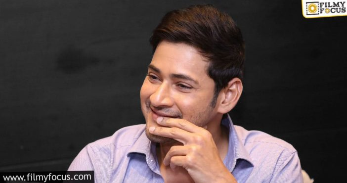 Amid Covid Hard Times, Here Comes A Piece Of Good News For Mahesh Fans