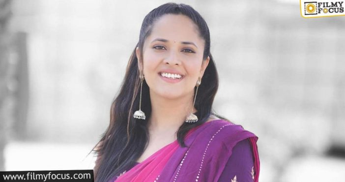 Anasuya Joins The Sets Of This Most Awaited Movie