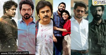 April 2021 Tollywood Betting Big