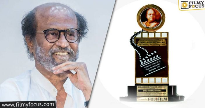 Breaking Rajinikanth To Be Honoured With Prestigious Dadasaheb Phalke Award