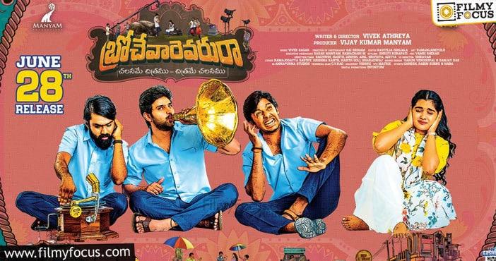 Brochevarevarura - Telugu Movies on Amazon Prime