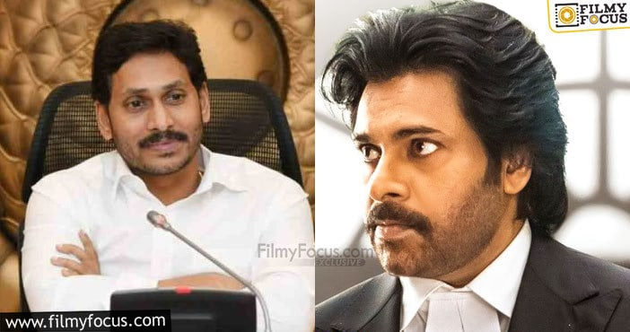 Buyers' Opinion Is Tollywood Scared Of Jagan Mohan Reddy