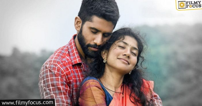 Chay, Sai Pallavi's Love Story Postponed