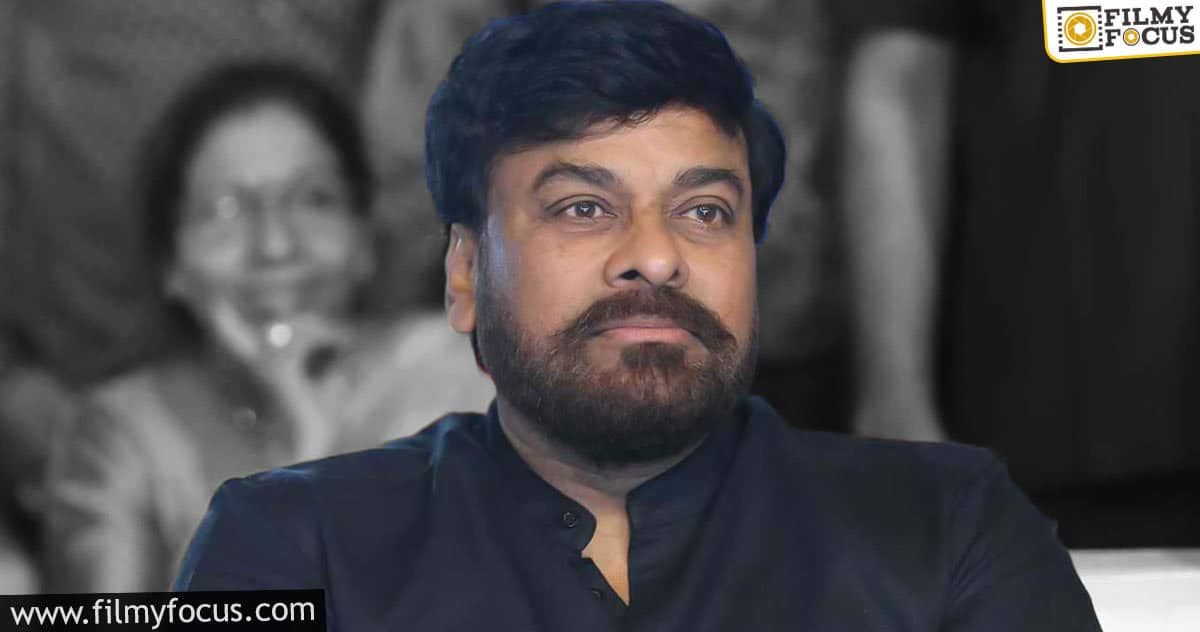 Chiranjeevi's Lucifer Remake Stalled Before Going On Floors