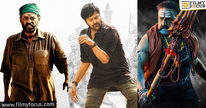 Covid Crisis How Will Tollywood Handle The Situation