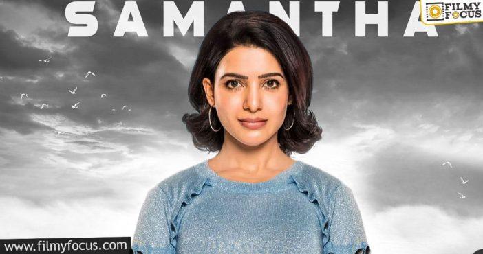 Covid Dilutes Samantha's Big Plans