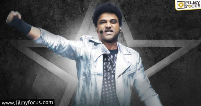 Devi Sri Prasad To Work For Ram, Lingusamy's Project