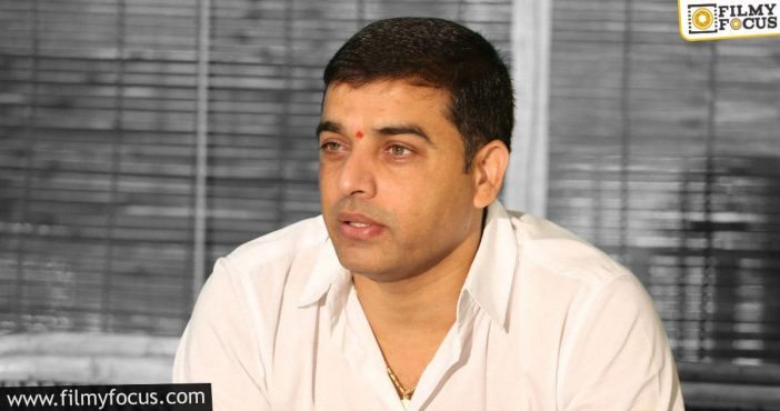 Is Dil Raju Considering Other Options For Icon
