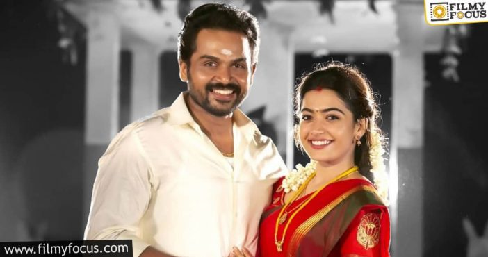 Karthi's Sulthan Ott Release Date Is Here