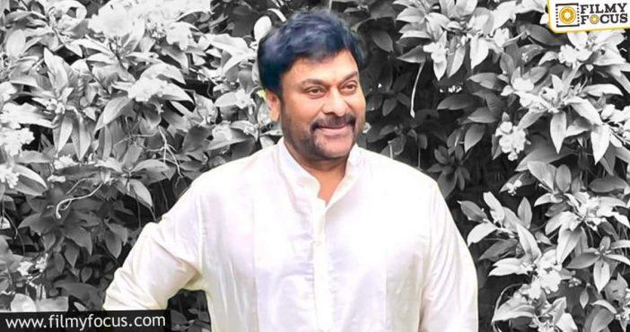 Lucifer Telugu Remake Has Got A Title