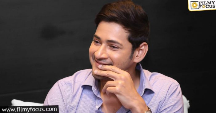 Mahesh Babu's Next To Be On The Lines Of This Pawan Kalyan's Film