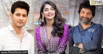 Mahesh, Trivikram, Pooja Hegde To Work Together