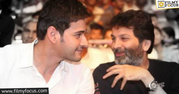 Mahesh Trivikram's Project Brings New Tension To Team Svp