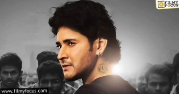 Mahesh Commences Sarkaru Vaari Paata Second Schedule