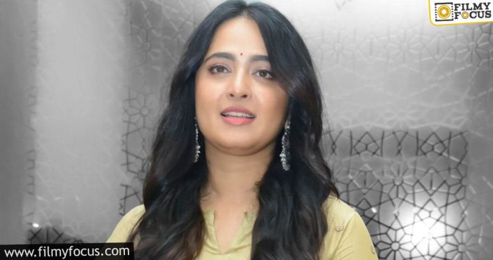 Marriage Or Movies, What's Next For Anushka Shetty