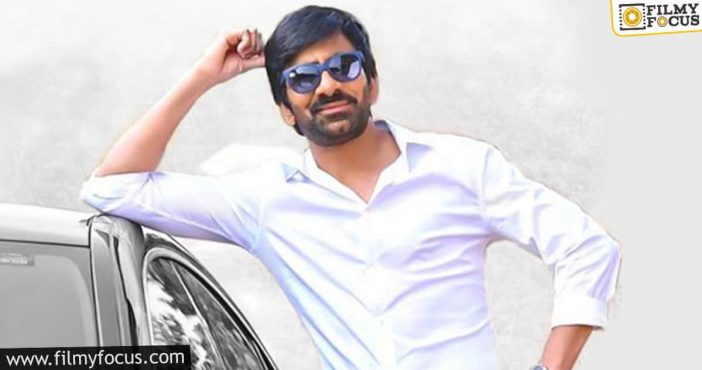 Mass Maharaja Back In Demand And How!