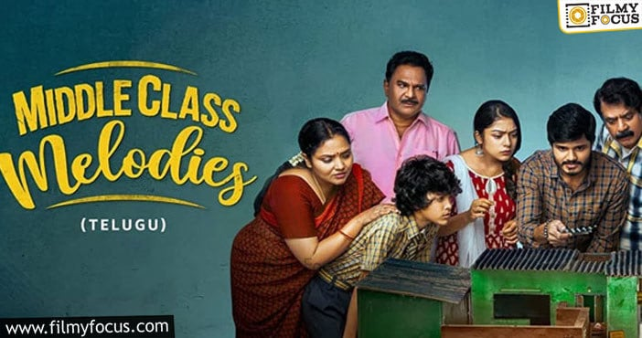 Middle Class Melodies - Amazon Prime