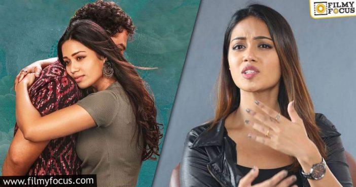 Nivetha Pethuraj Clarifies About Kiss Scene In Paagal