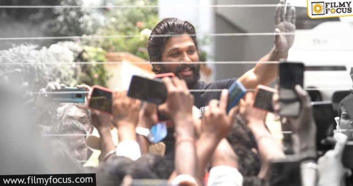 Police Registered A Case Against Allu Arjun Fans