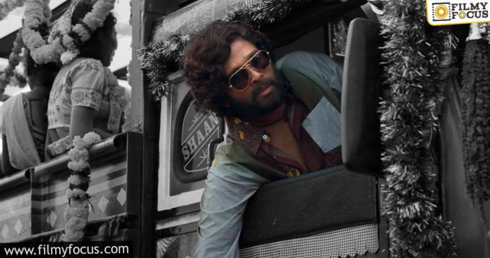 Pushpa Teaser Continues To Hunt Records!!