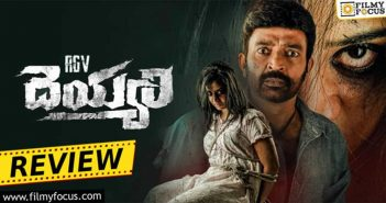 Rgv Deyyam Movie Review And Rating Eng
