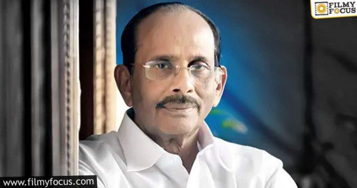 Rajamouli's Father, Star Writer Vijayendra Prasad Tested Covid Positive