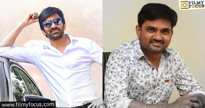 Ravi Teja And Maruthi Willing To Team Up